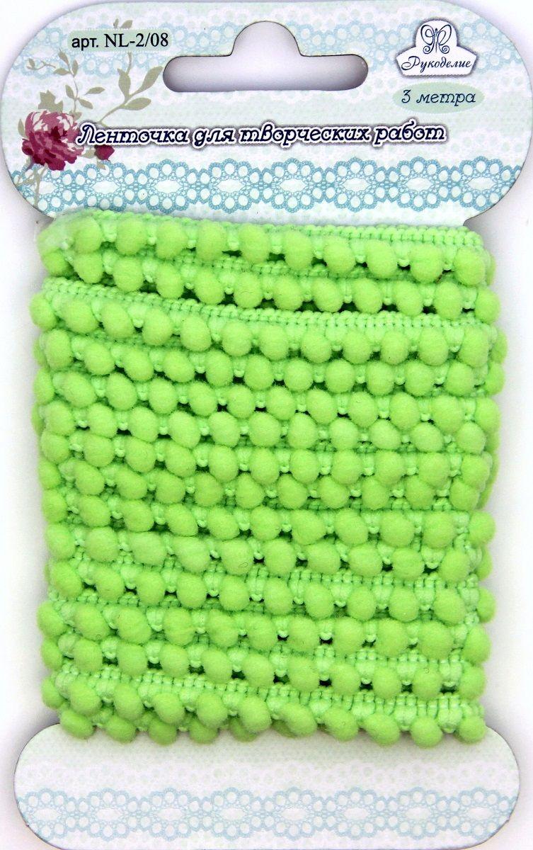 """Лента """"Рукоделие"""", цвет: светло-зеленый, 0,8 см, 3 м. NL-2"""