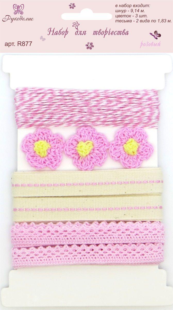 Набор лент Рукоделие Ленты и цветы, цвет: бежевый, розовый, 4 шт набор лент рукоделие ностальгия 1 м 3 шт