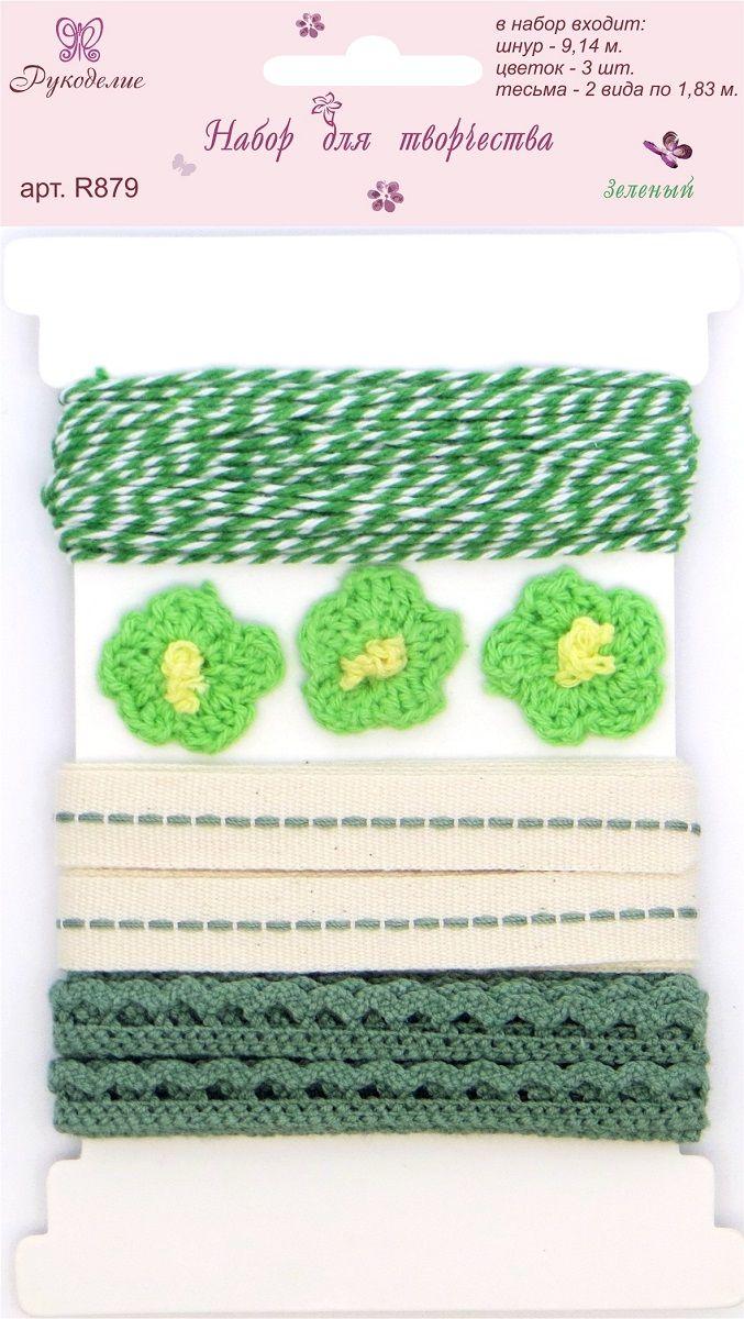Набор лент Рукоделие Ленты и цветы, цвет: бежевый, салатовый, 4 шт набор нитей рукоделие нулевой меридиан 2 м 3 шт