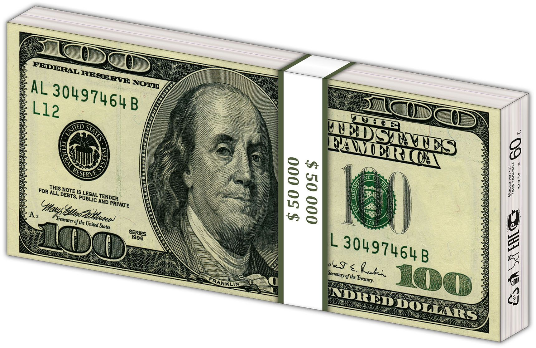 фото доллара для печати своё имя, номер