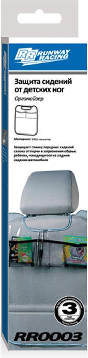 Органайзер Runway Racing, на спинку сиденья, цвет: серый органайзер на спинку переднего сидения с откидным столиком черный airline ao bs 02