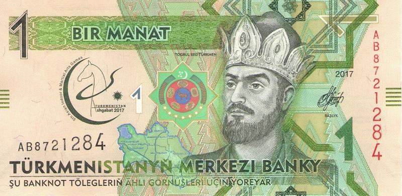 Банкнота номиналом 1 манат. Туркменистан. 2017 год банкнота номиналом 1 манат туркменистан 1993 год