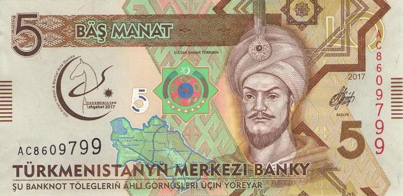 Банкнота номиналом 5 манат. Туркменистан. 2017 год банкнота номиналом 1 манат туркменистан 1993 год