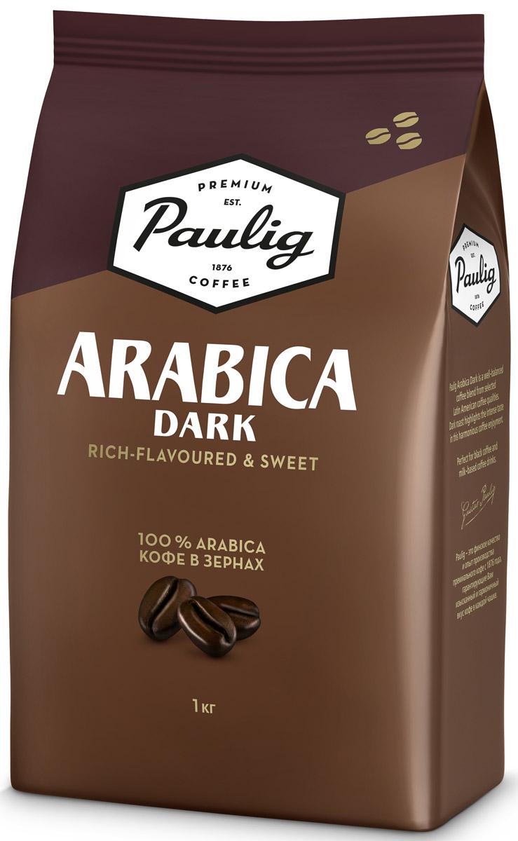 Paulig Arabica Dark кофе в зернах, 1 кг одежда из америки