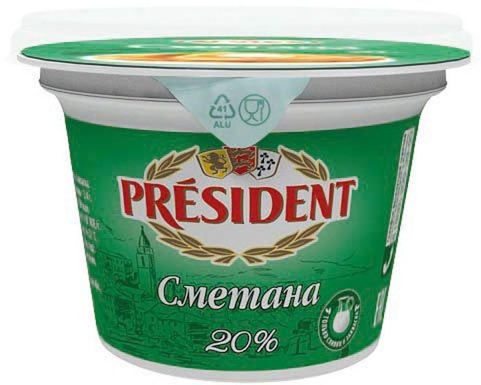 President Сметана 20%, 180 г