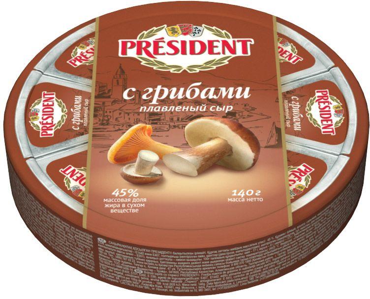 President Сыр с Грибами, плавленый 45%, 140 г president сыр с пряными травами плавленый 45% 200 г