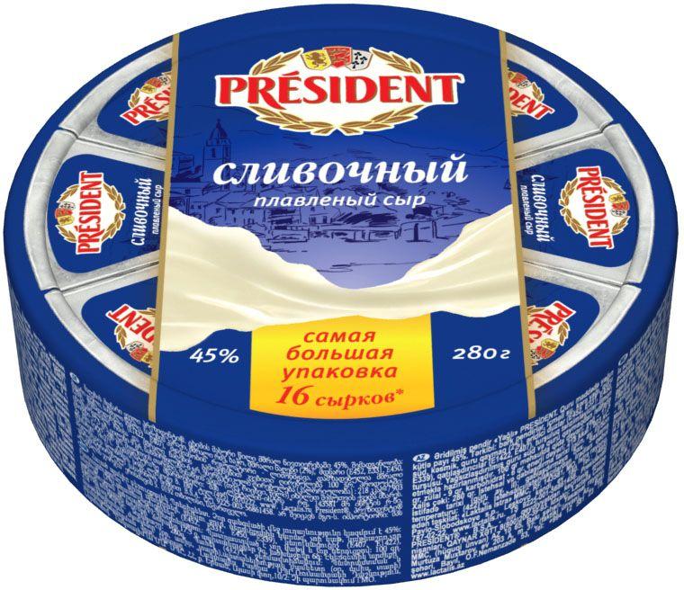 President Сыр Сливочный плавленый 45%, 280 г president сыр с пряными травами плавленый 45% 200 г