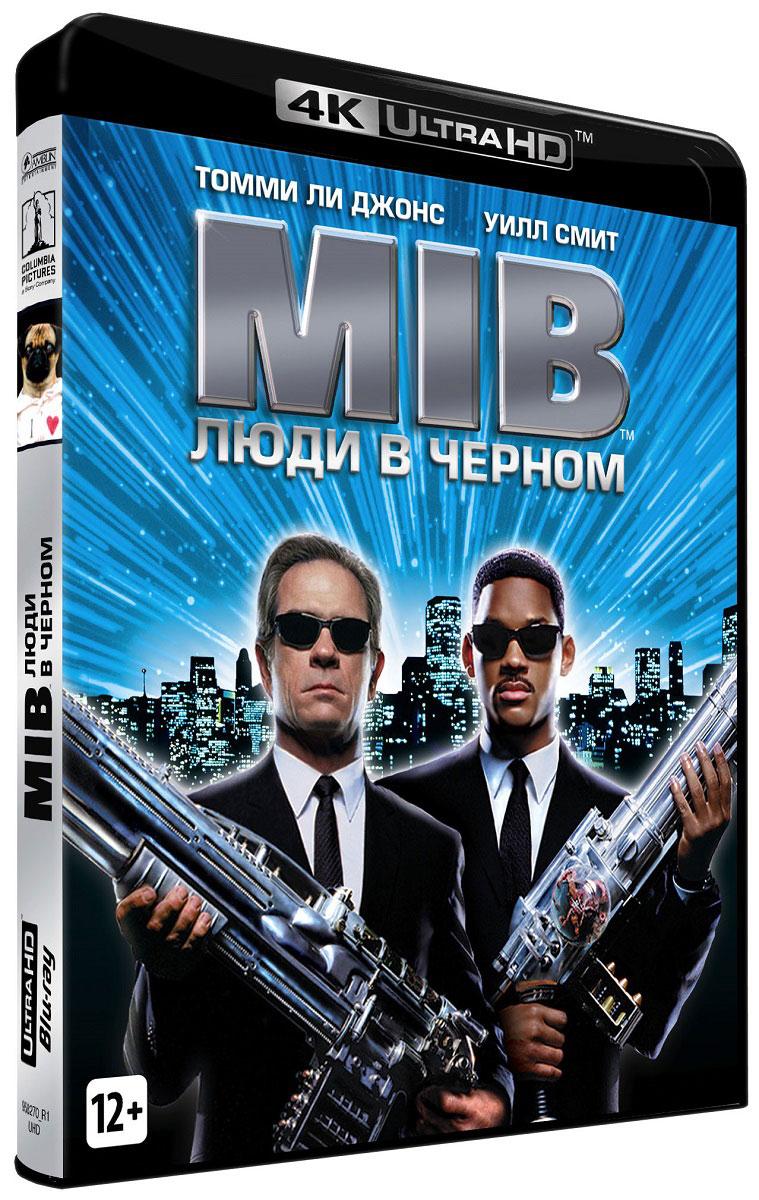 Люди в черном (4K UHD Blu-ray)