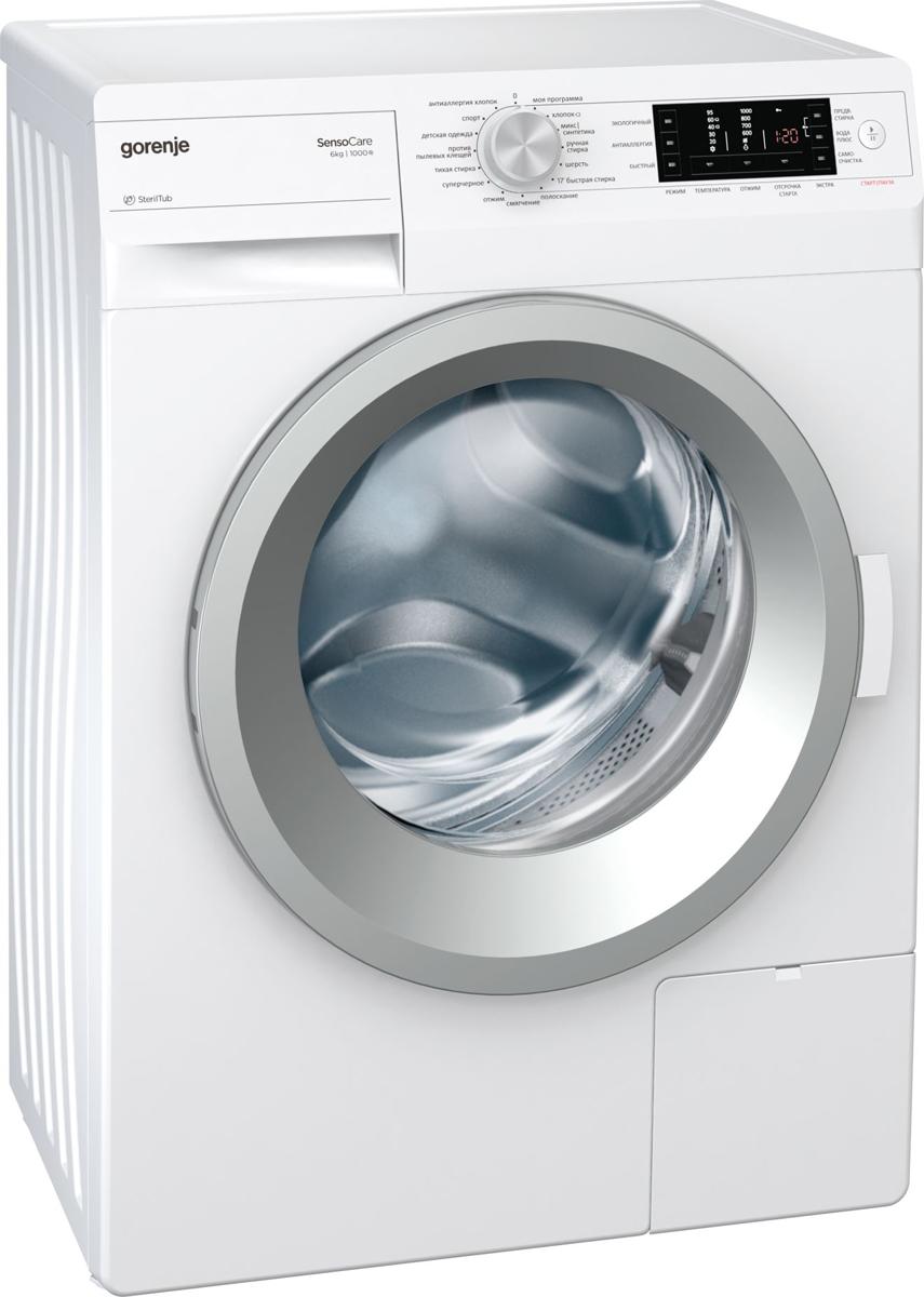 купить Gorenje W65Z03A/S, Silver стиральная машина по цене 23383 рублей