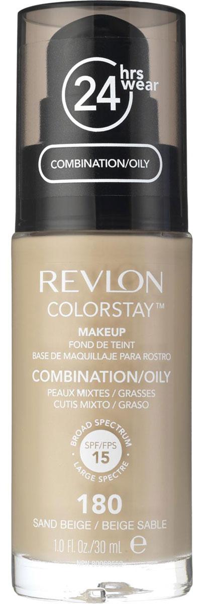 Revlon Тональный Крем для Комб-Жирн Кожи Colorstay Makeup For Combination-Oily Skin Sand beige 180 30 мл недорого