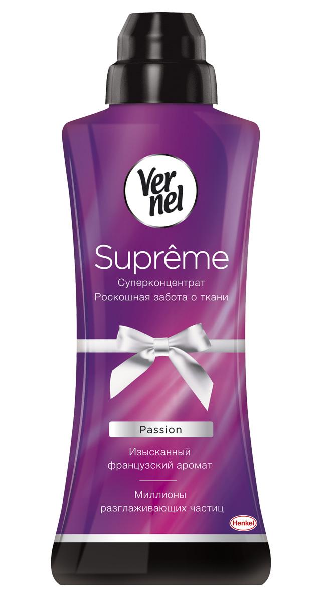 Кондиционер для белья Vernel Supreme Passion, 600 мл букет для самой яркой