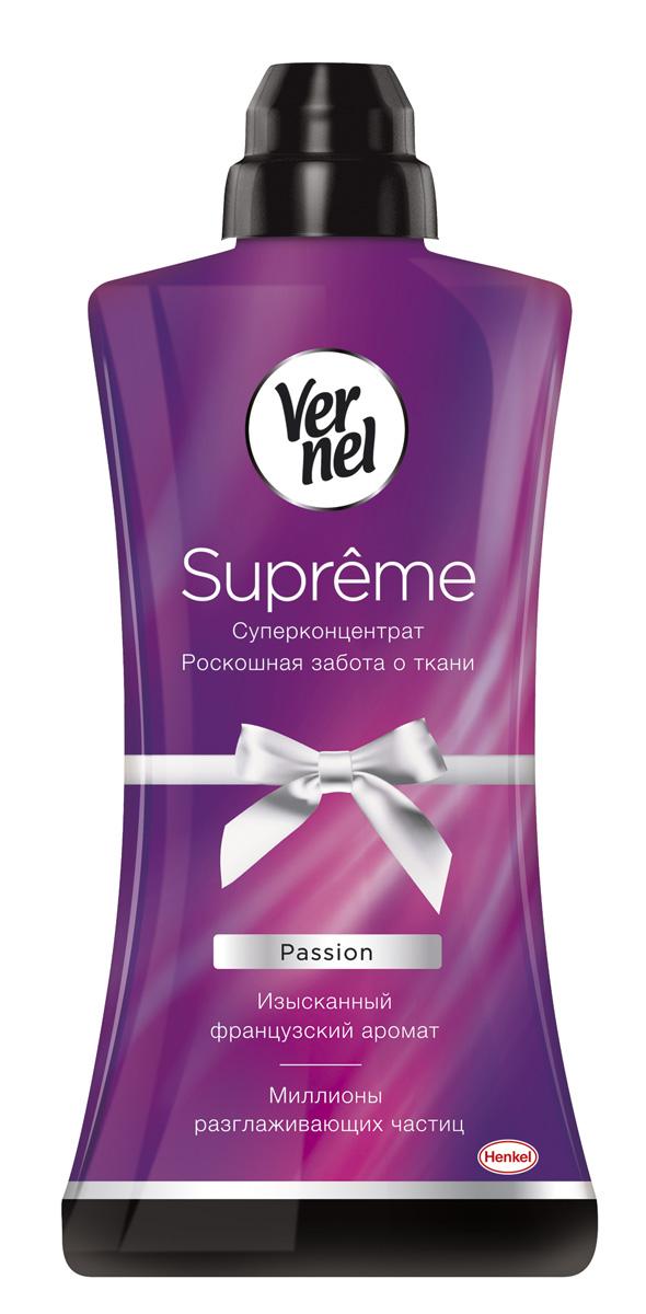 Кондиционер для белья Vernel Supreme Passion, 1,2 л букет для самой яркой