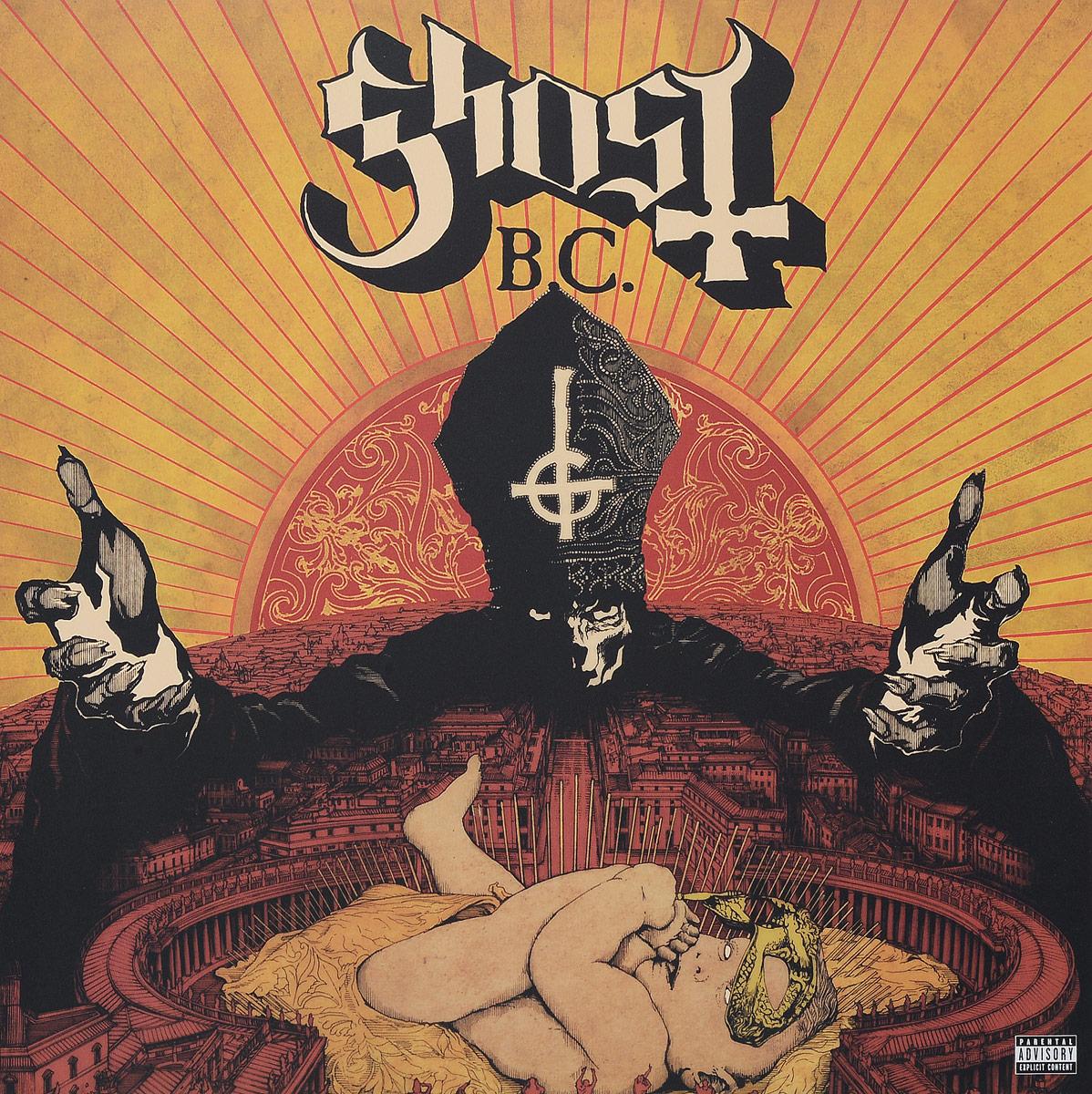 """Ghost"" Ghost. Infestissumam (LP)"