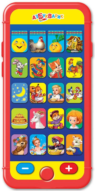 Азбукварик Электронная игрушка Мультиплеер Заинька электронная развивающая игрушка азбукварик мультиплеер ладушки 80291