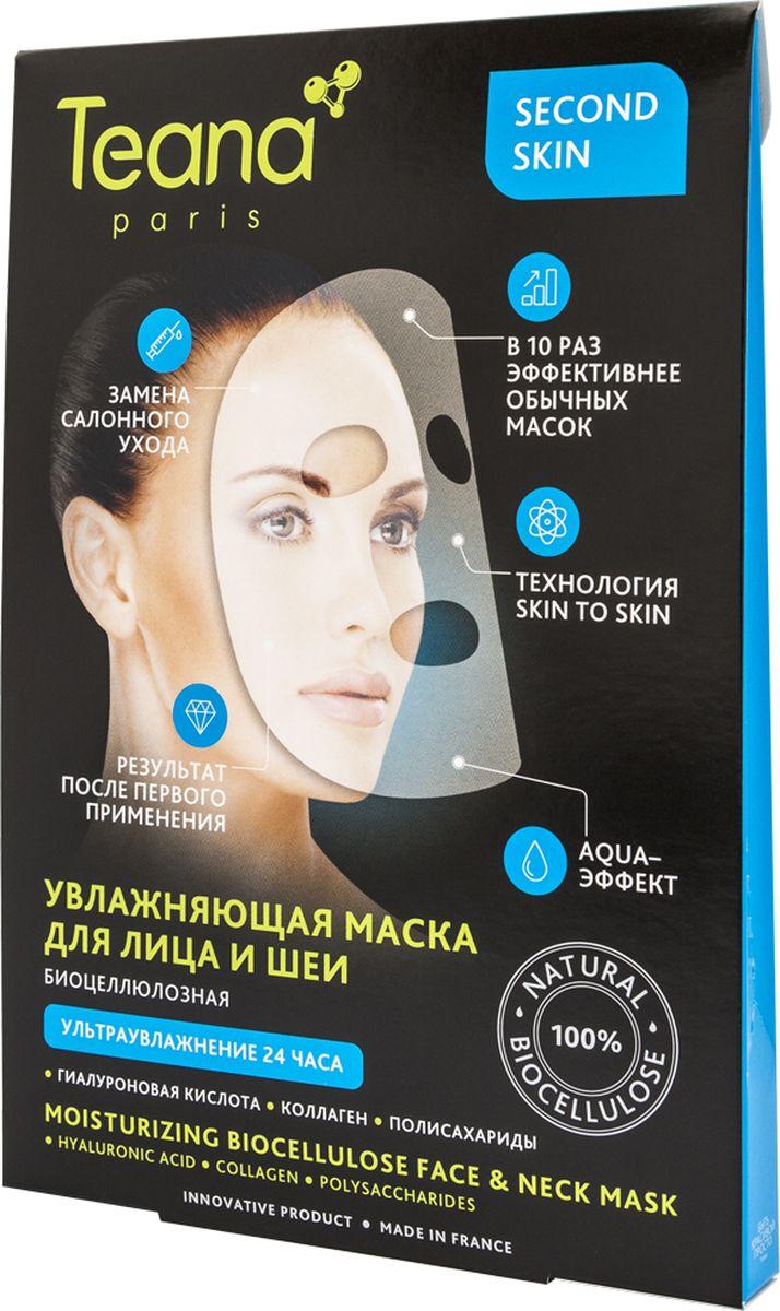 Teana Skin Биоцеллюлозная Увлажняющая маска для лица и шеи (ультраувлажнение 24 часа), 1 шт маска для лица увлажняющая lady henna маска для лица увлажняющая