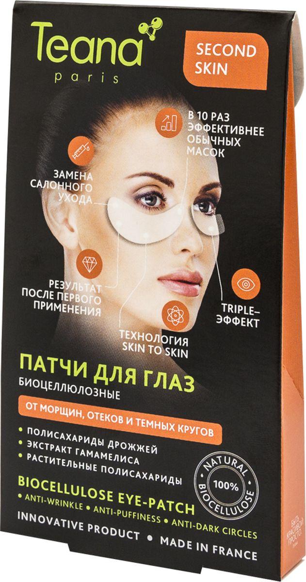 Teana Second Skin Биоцеллюлозные Патчи для глаз (от морщин, отеков и темных кругов), 2 шт средство от отеков