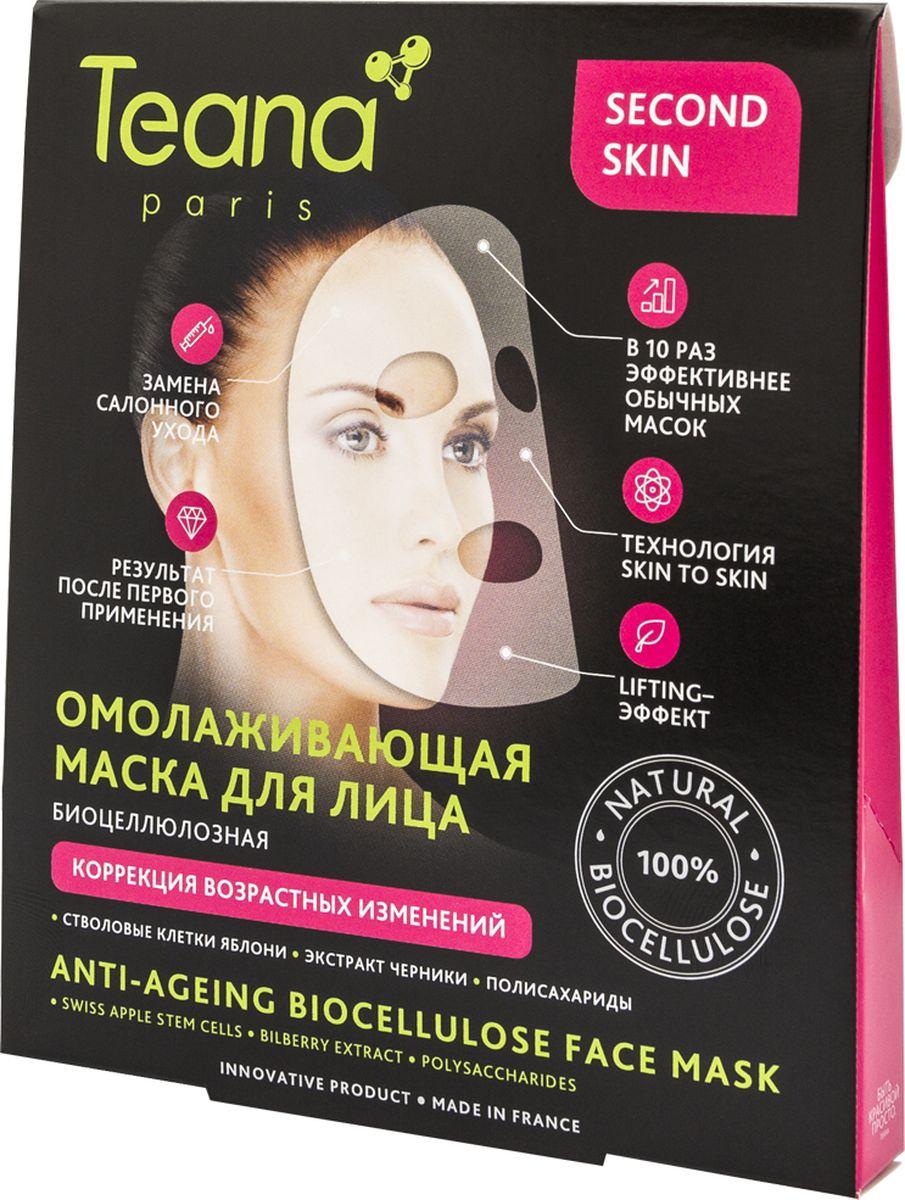 Teana Second Skin Биоцеллюлозная Омолаживающая маска для лица (коррекция возрастных изменений), 1 шт маска для лица омолаживающая 50 мл oz organiczone маски для лица