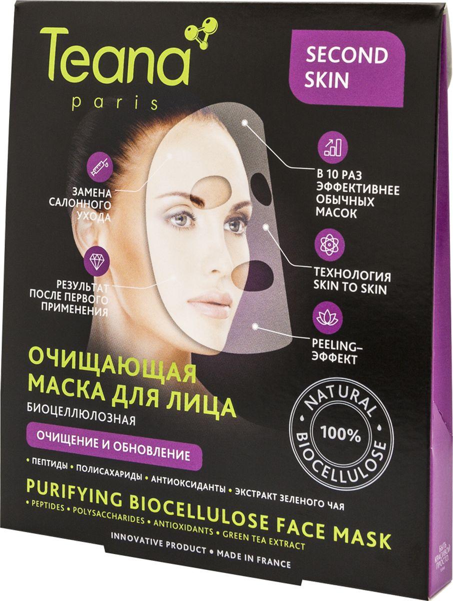 Teana Second Skin Биоцеллюлозная Очищающая маска для лица (очищение и обновление), 1 шт estelare ампульная маска для лица глубокое очищение и детоксикация 1 day