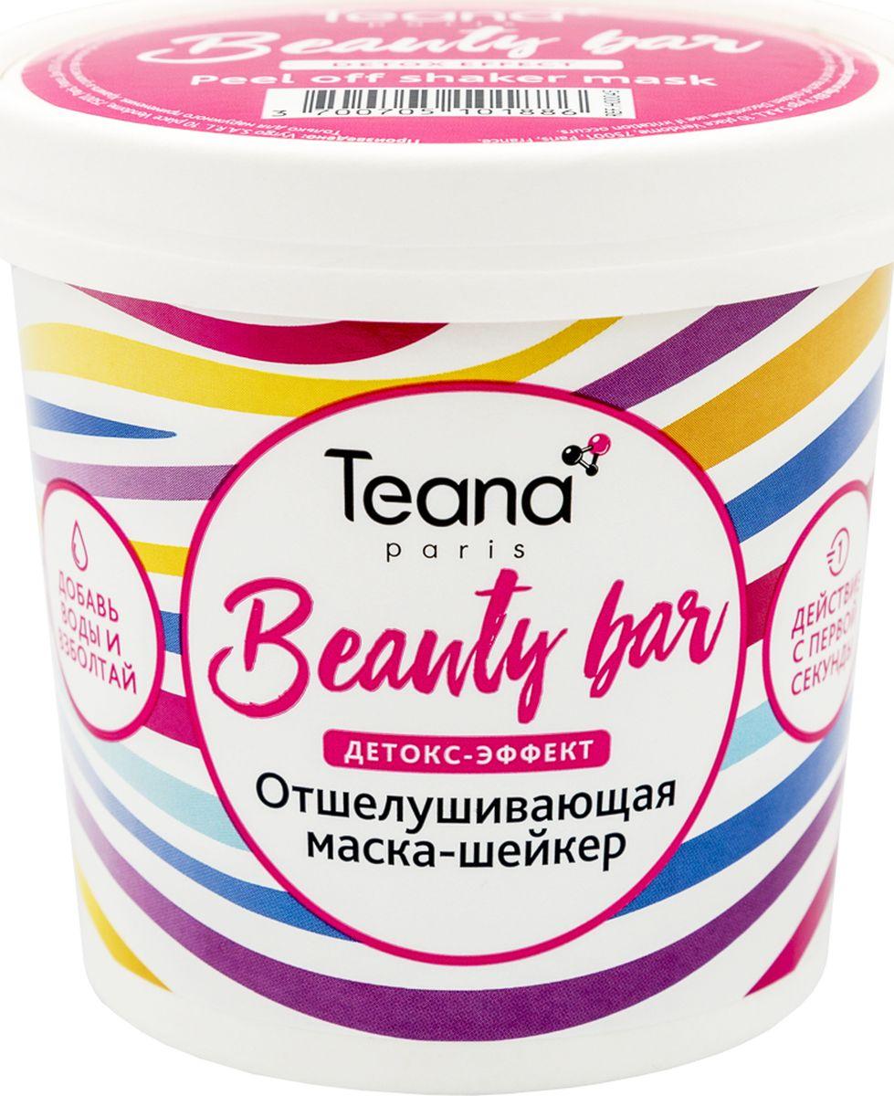 Teana Beauty Bar Отшелушивающая маска-шейкер (упругая, ровная и удивительно нежная кожа), 25 г маска для лица beauty bar beauty bar be088lwdsjb2