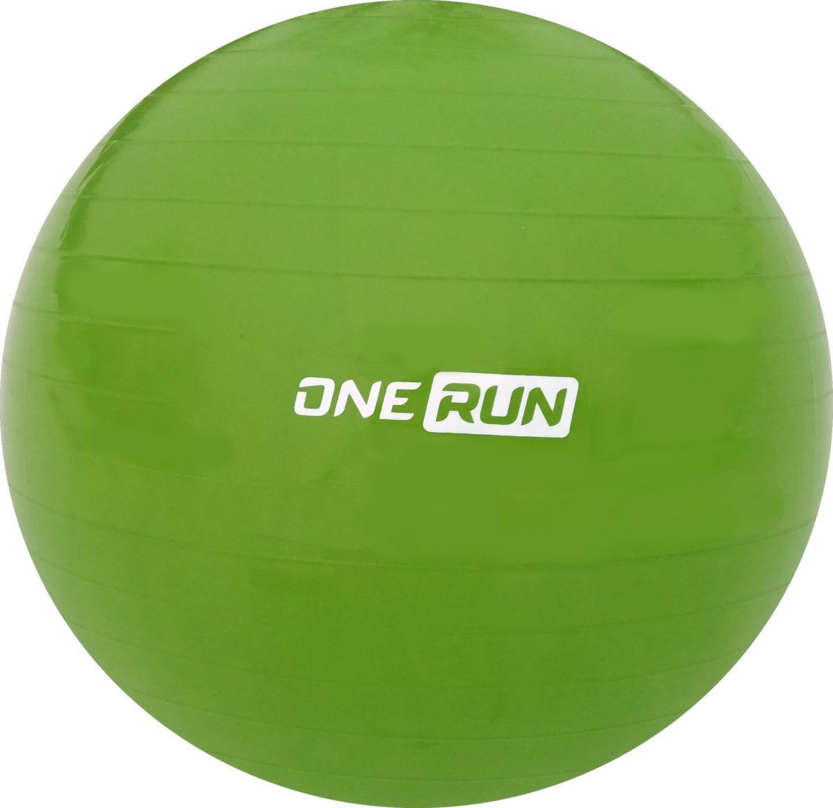 Мяч гимнастический OneRun, цвет: зеленый, 65 см мяч гимнастический ecowellness цвет серый зеленый диаметр 65 см