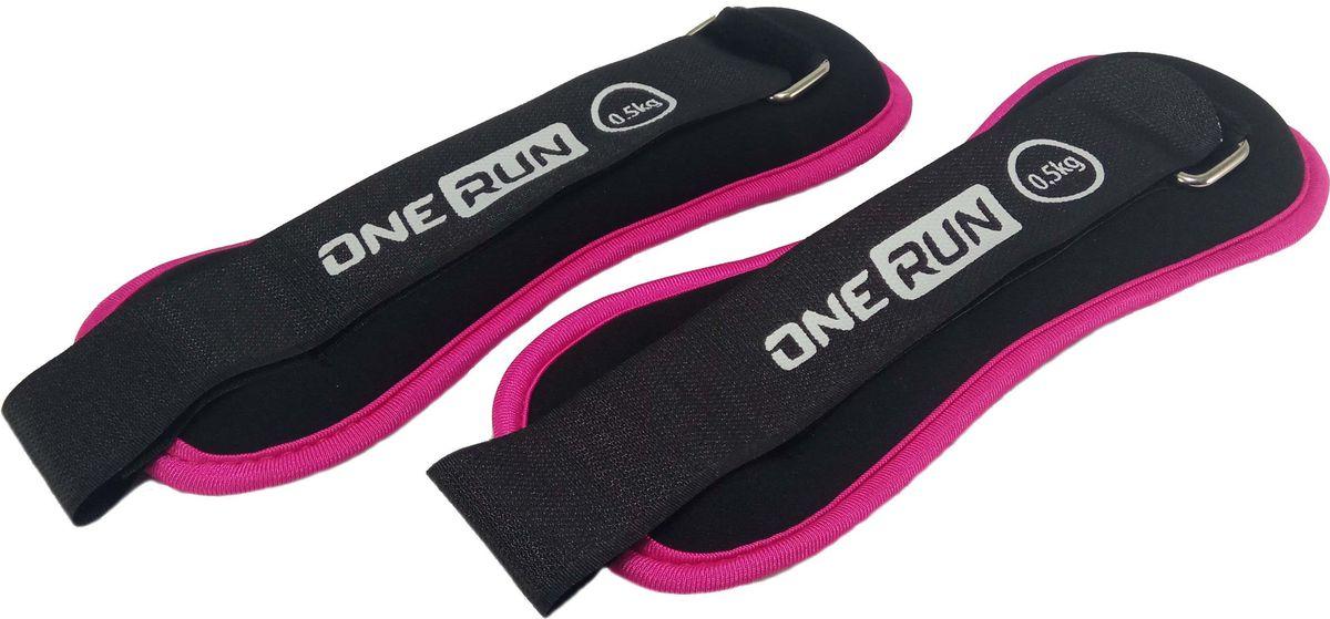 Утяжелители OneRun, неопреновые, 0,5 кг, 2 шт