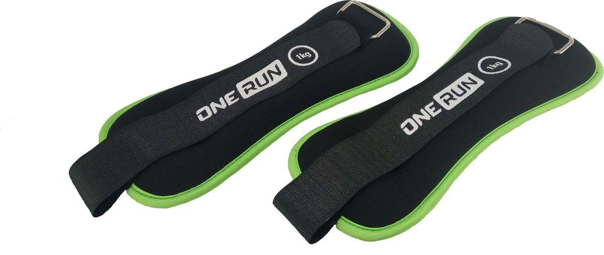 Утяжелители OneRun, неопреновые, 1 кг, 2 шт