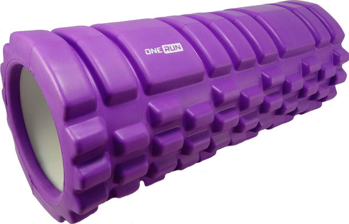 Ролик массажный OneRun, цвет: фиолетовый коврик для йоги onerun цвет фиолетовый 183 х 61 х 0 4 см