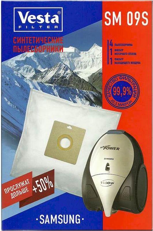 Vesta filter SM 09 S комплект пылесборников, 4 шт + 2 фильтра цена