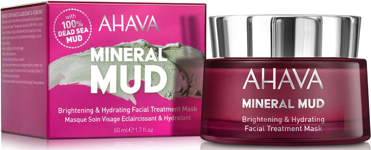 Ahava Маска для лица увлажняющая придающая сияние Mineral Mud Masks, 50 мл