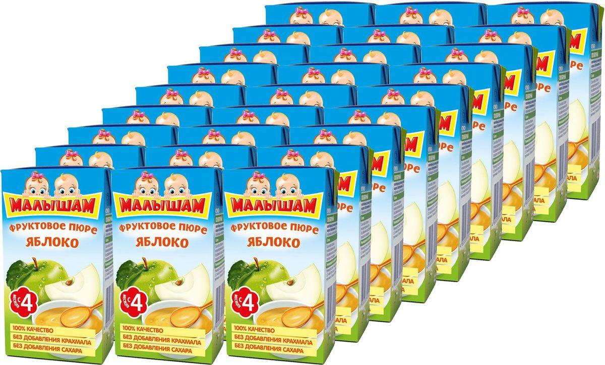 Фрутоняня Малышам пюре из яблок с 4 месяцев, 27 шт по 125 гP550101Без сахара. Без крахмала. Содержатся сахара природного происхождения.