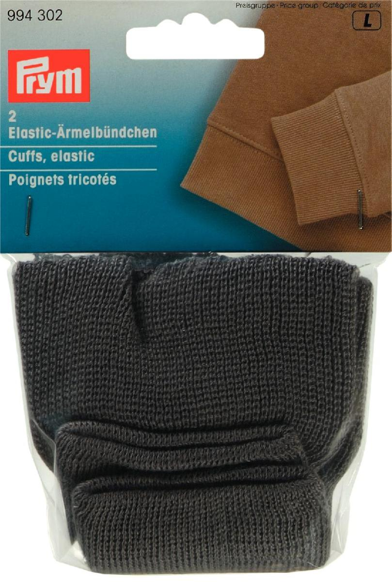 Манжеты трикотажные Prym, цвет: серый, 2 шт994302Трикотажные манжеты просто необходимы для замены изношенных деталей одежды ,а также в качестве манжет рукавов при самостоятельном пошиве одежды. Для пришивания.