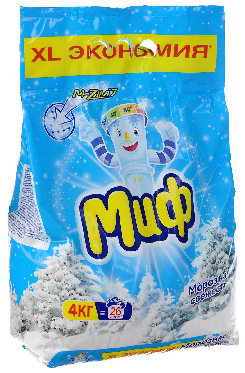 Стиральный порошок Миф, автомат, морозная свежесть, 4 кг стиральный порошок миф морозная свежесть 2кг page 6
