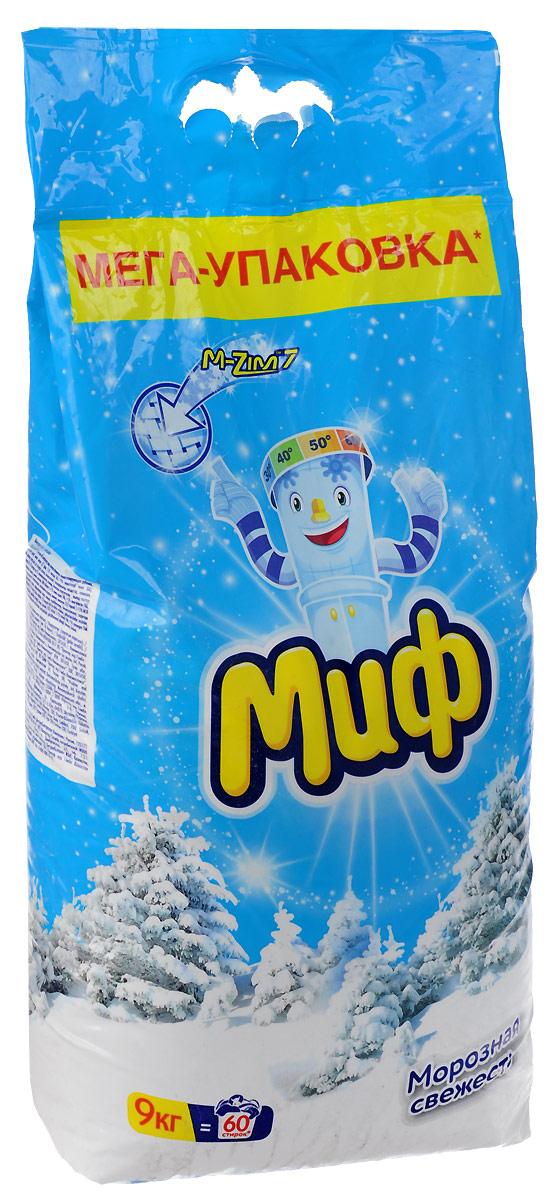 Стиральный порошок Миф 3в1 Морозная свежесть, автомат, 9 кг стиральный порошок миф морозная свежесть 2кг page 6