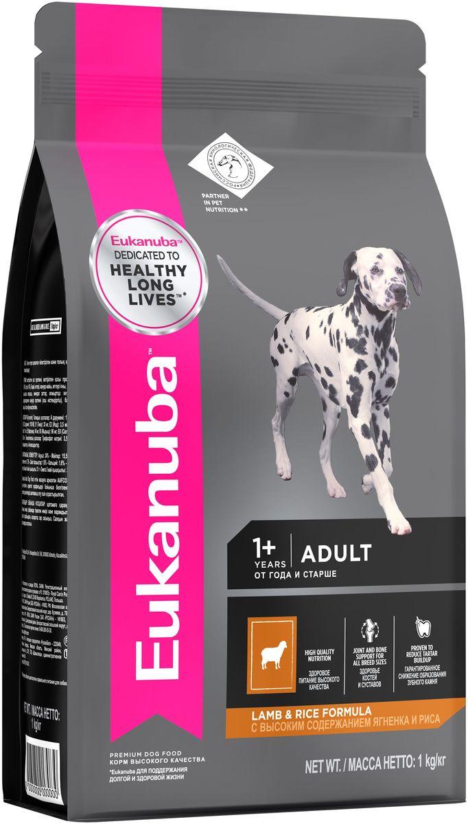 """Корм сухой """"Eukanuba"""" для взрослых собак всех пород, с ягненком, 1 кг"""
