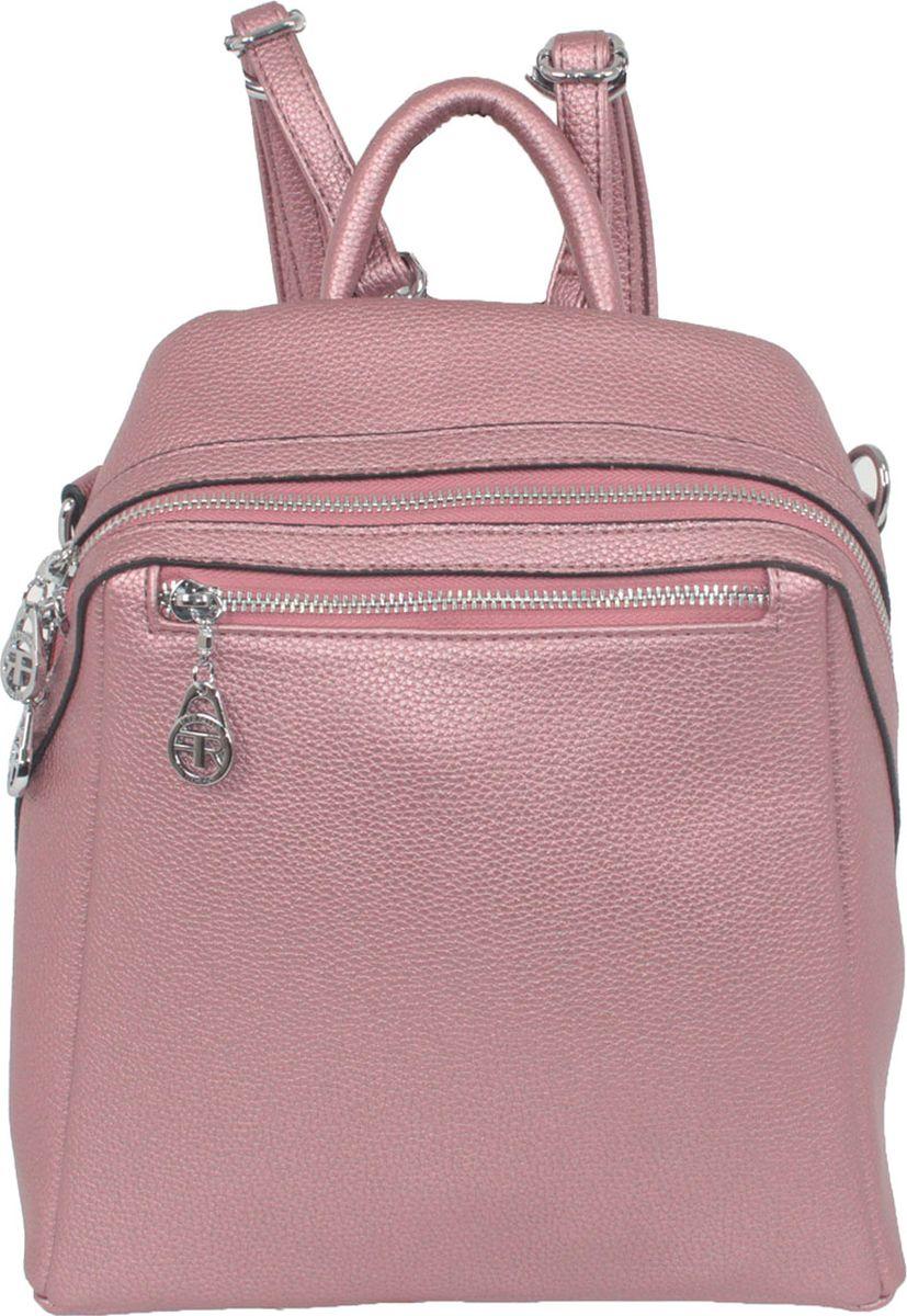 Рюкзак Flioraj рюкзак женский flioraj цвет зеленый 321 8