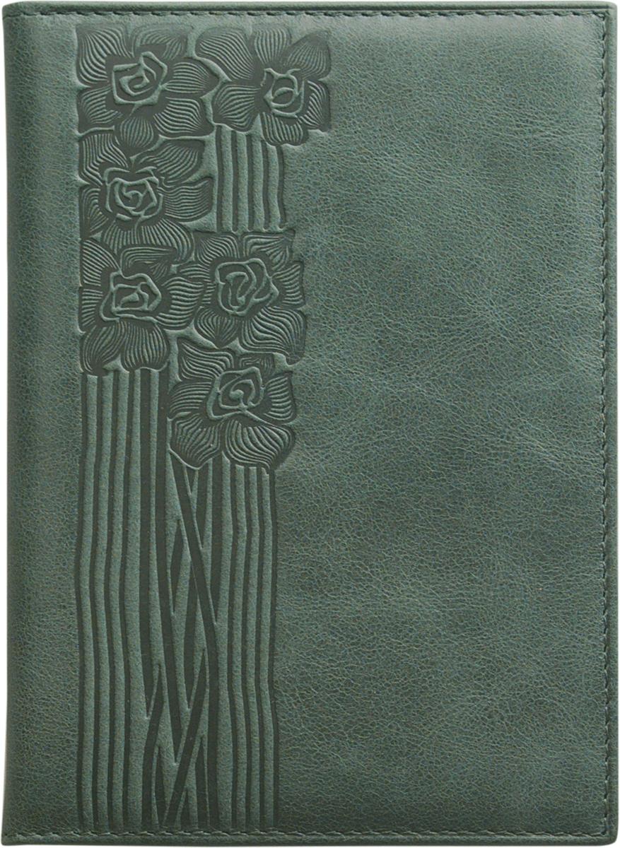 Бумажник водителя женский D. Morelli