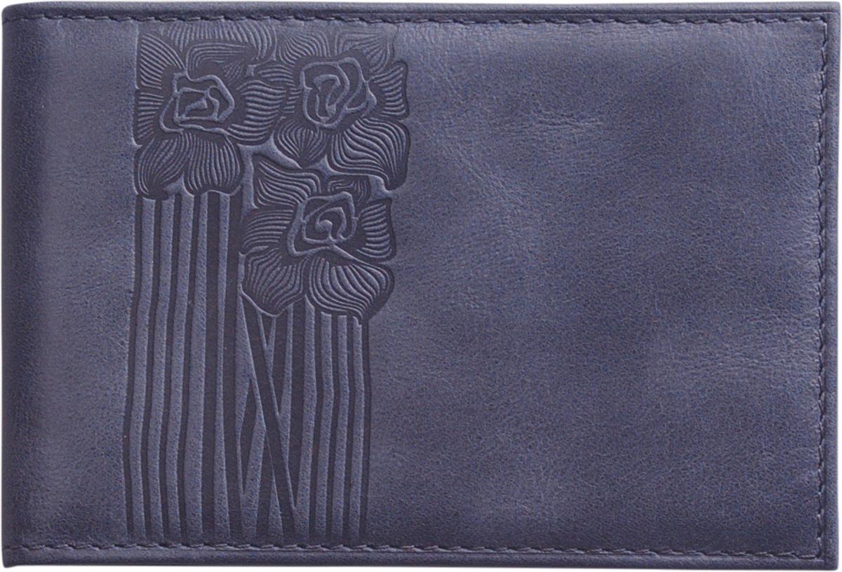 Визитница женская D. Morelli Сюита, цвет: синий. DM-WZ012-KT48 цена