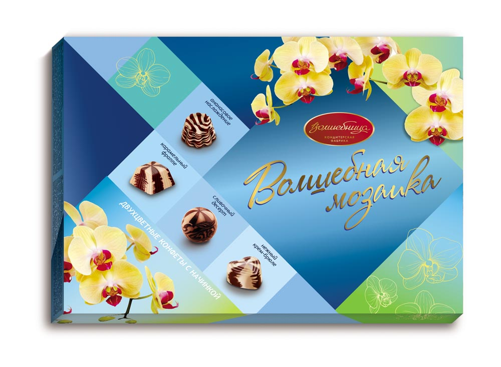 Волшебница С Праздником! Волшебная мозаика конфеты ассорти двухслойное, 200 г волшебница с праздником конфеты шоколадное ассорти белое 200 г