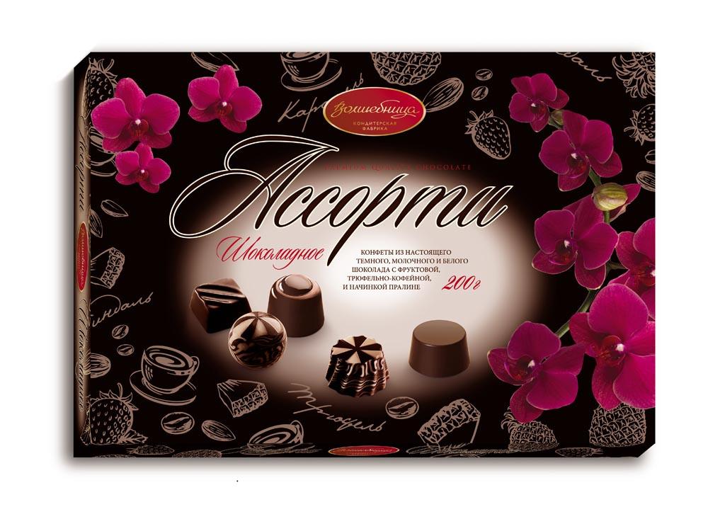 Волшебница С Праздником! Конфеты шоколадное ассорти коричневое, 200 г конфеты волшебница имбирь в шоколаде 120 г