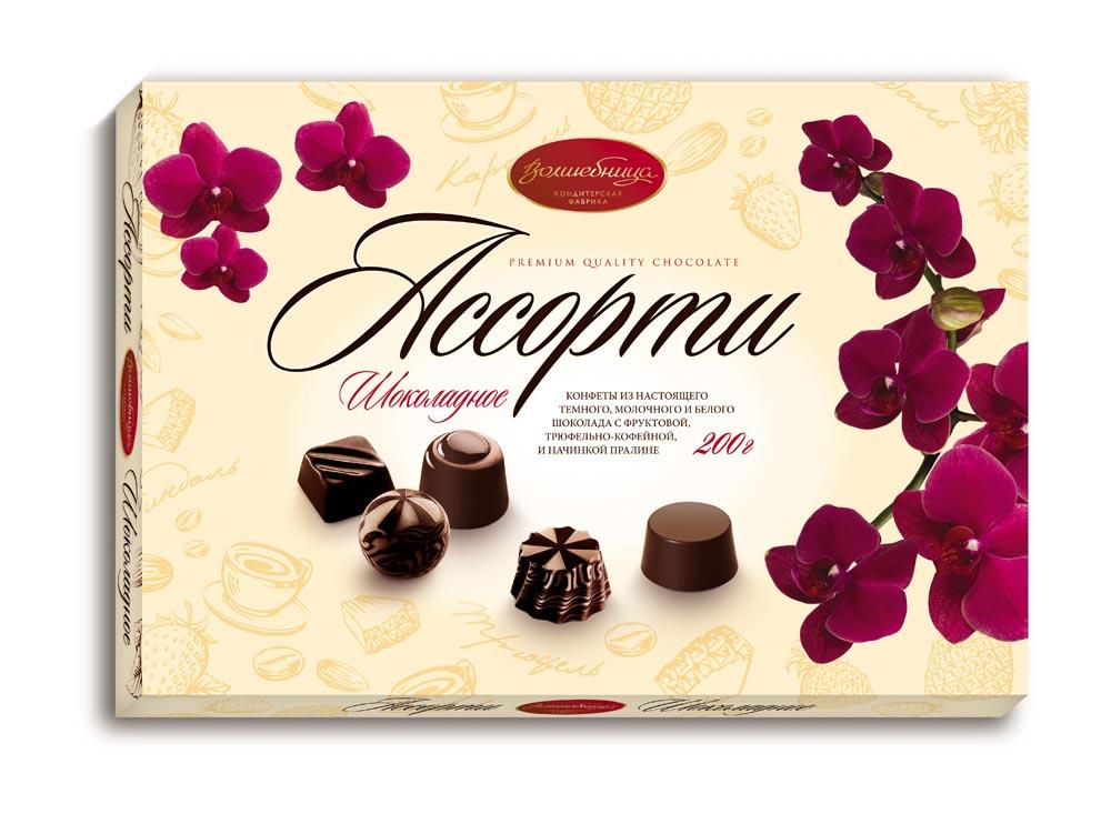 Волшебница С Праздником! Конфеты шоколадное ассорти белое, 200 г конфеты волшебница имбирь в шоколаде 120 г
