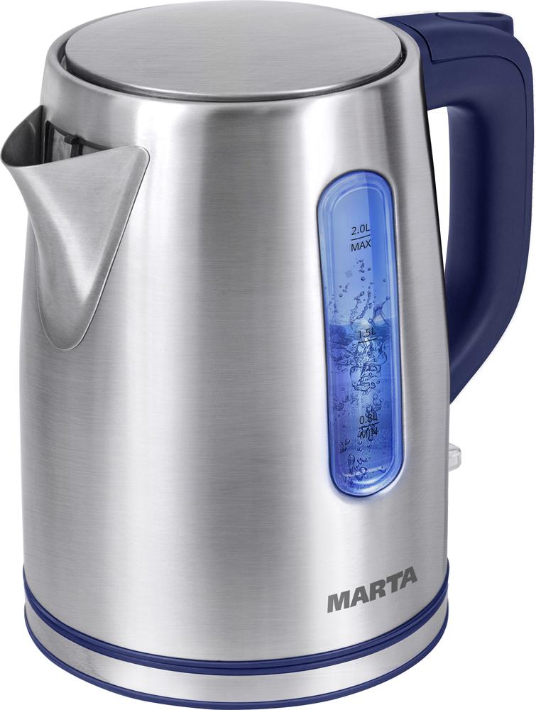 лучшая цена Marta MT-1093, Blue Sapphire чайник электрический