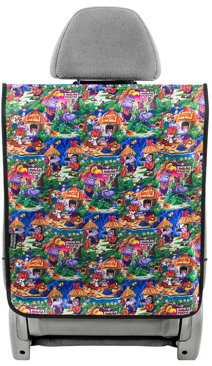 Накидка защитная Comfort Address на спинку сиденья, цвет: детский рисунок, 49 х 60 см накидка защитная в багажник comfort address daf 022 black