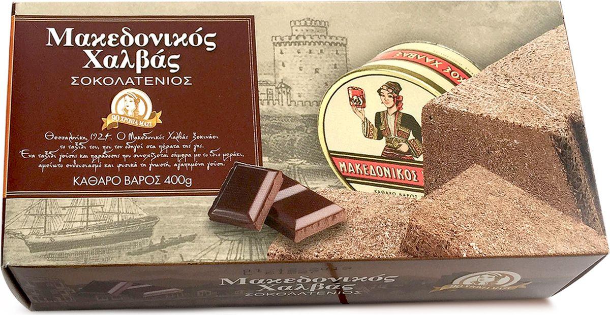 Macedonian Халва македонская кунжутная с шоколадом, 400 г