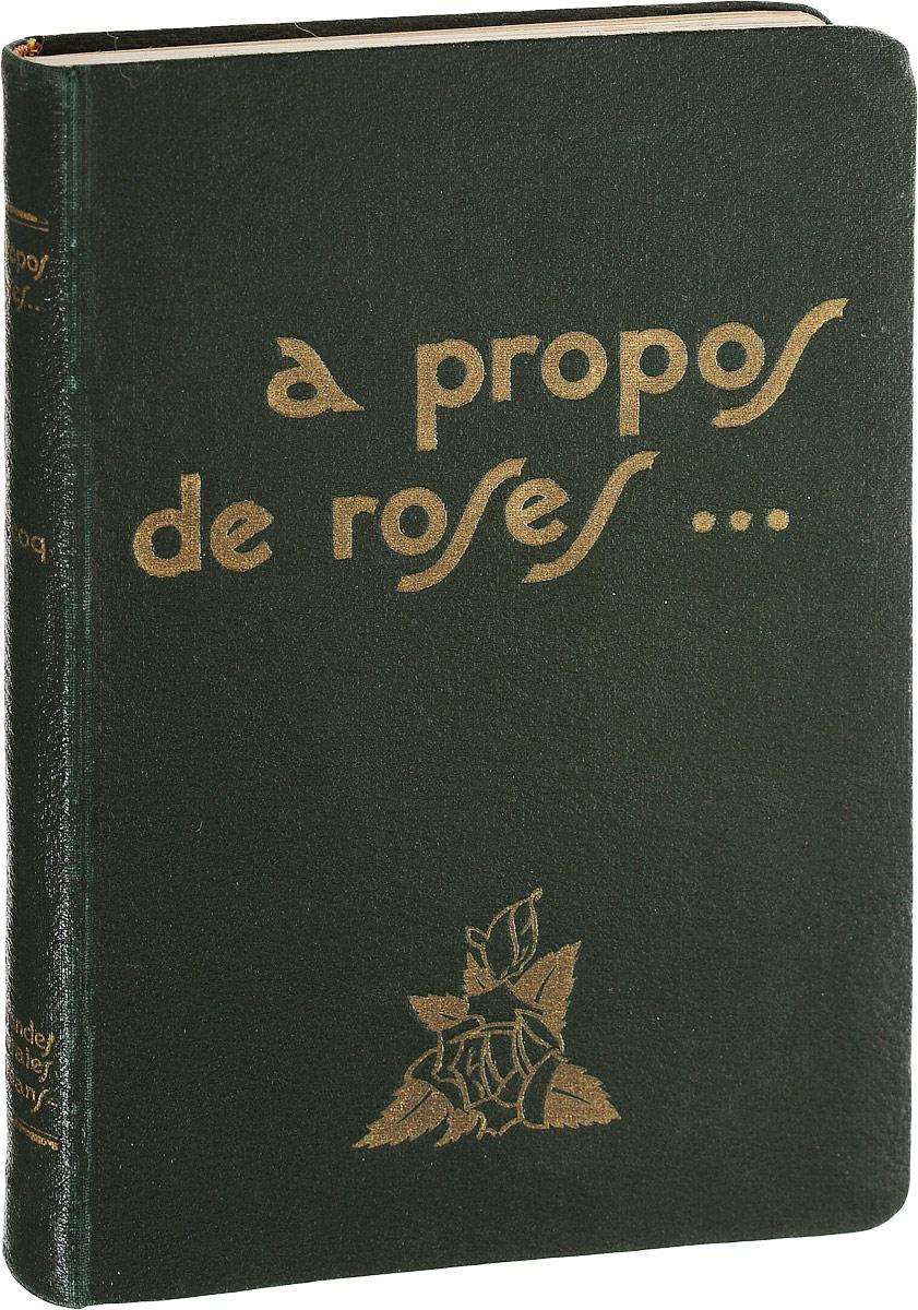 Maurice Lecoq A Propos de Roses все цены
