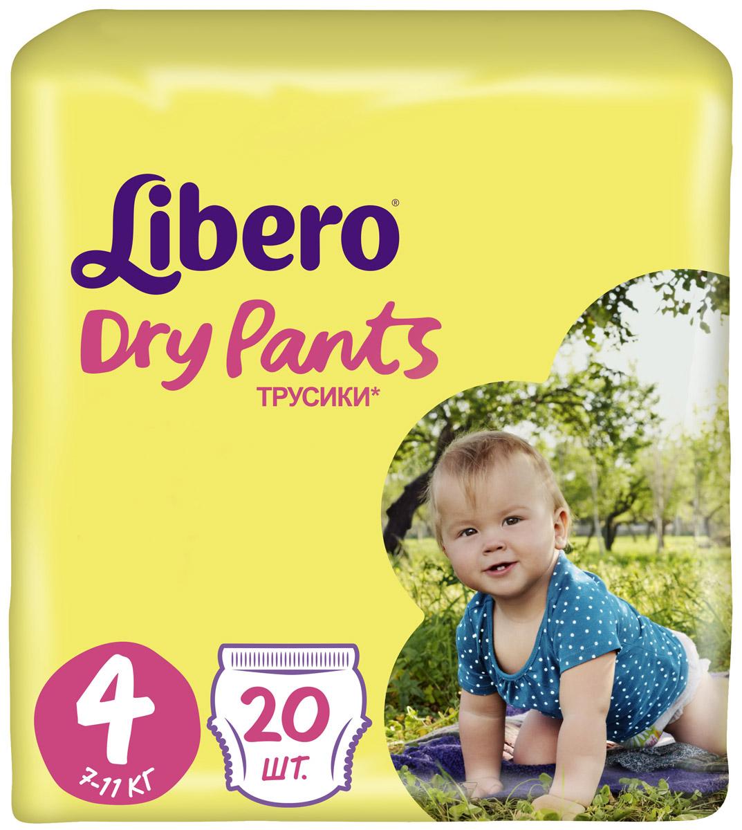 Трусики Libero Dry Pants Size 4 (7-11 кг), 20 шт