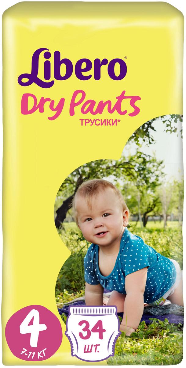 Libero Трусики Dry Pants Size 4 (7-11 кг) 34 шт libero подгузники трусики dry pants maxi 7 11 кг 34 шт