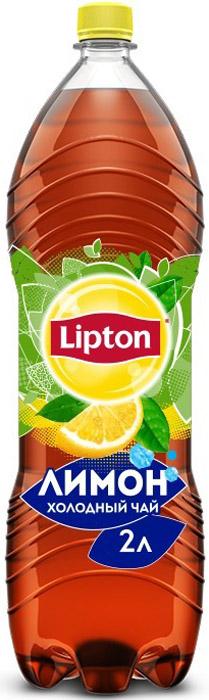 Lipton Ice Tea Лимон холодный чай, 2 л lipton yellow tea выбор 100 пакета