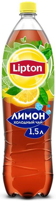 Lipton Ice Tea Лимон холодный чай, 1,5 л lipton yellow tea выбор 100 пакета