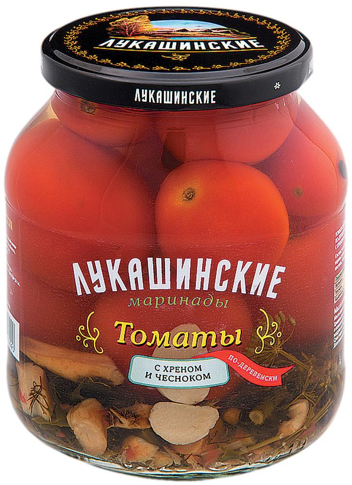 Лукашинские Томаты маринованные по-деревенски с хреном и чесноком, 670 г lorado томаты маринованные 720 мл