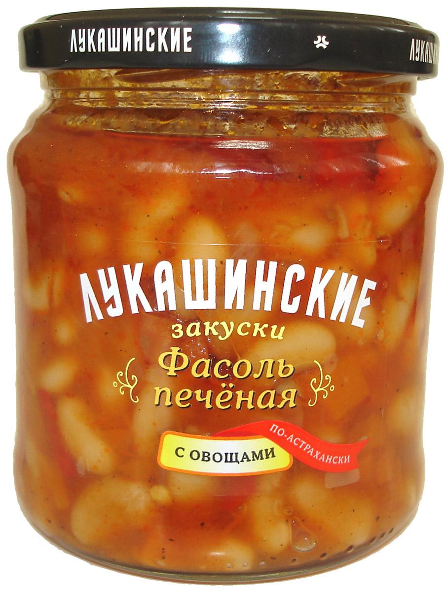 Лукашинские Фасоль печеная по-астрахански с овощами, 460 г4607936771132Печеные плоды фасоли с мелко порезанными овощами с мякотью. Готовое блюдо.Закуска. Оригинальный рецепт. Постное блюдо